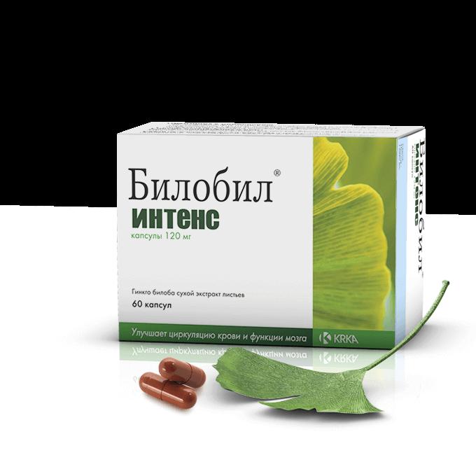 тебонин интенс инструкция на русском