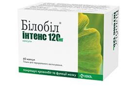Билобил Интенс 120 мг